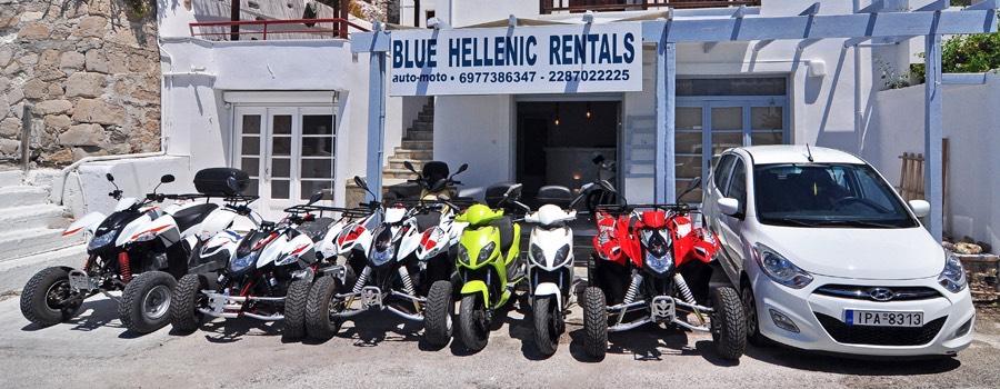 Blue Hellenic 8